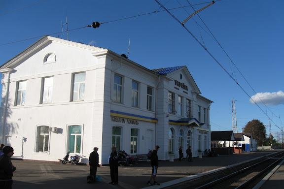 ЖЗД станции Козача лопань