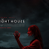 REVIEW OF AMAZON PRIME HORROR-THRILLER ABOUT A GRIEVING WIDOW & HER DEAD HUSBAND, 'THE NIGHT HOUSE