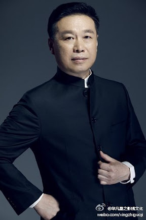 Sun Ning  Actor
