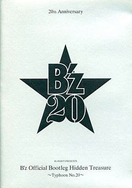 [TV-Variety] B'z Party 20周年記念DVD「B'z Official Bootleg Hidden Treasure ~Typhoon No.20~」 (2008/09)