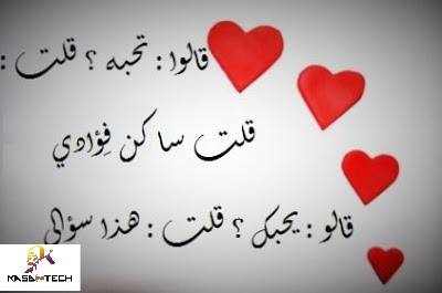 كلمات في الحب والعشق موقع مصادر 11