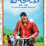 Hitudu New posters