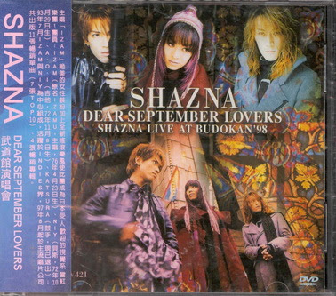 [MUSIC VIDEO] Shazna – Dear September LOVERS~SHAZNA LIVE AT BUDOKAN'98~ (1998.12.26)