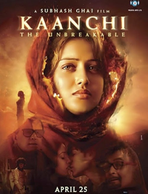 Poster Of Hindi Movie Kaanchi (2014) Free Download Full New Hindi Movie Watch Online At Alldownloads4u.Com