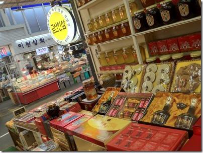 Chungbu / Jungbu Market, Seoul