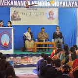 Matri Puja VKV Itanagar 2015 (1).JPG