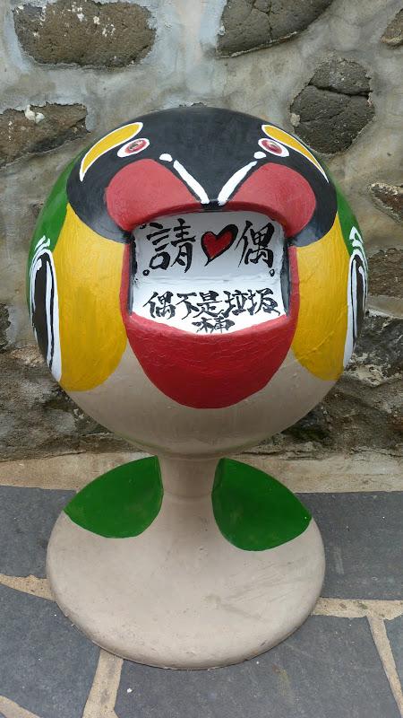 TAIWAN Archipel de Peng Hu - P1120796.JPG