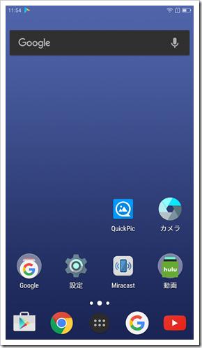 Screenshot 2017 01 09 11 54 31 2069535119 thumb%25255B2%25255D.png - 【スマホ/モバイル/ガジェット】「ZUK Z2」スマホレビュー。Snapdragon 820を搭載した最新ハイエンド&超絶コスパスマートフォン! 【iPhone6Sより軽量&サクサク】