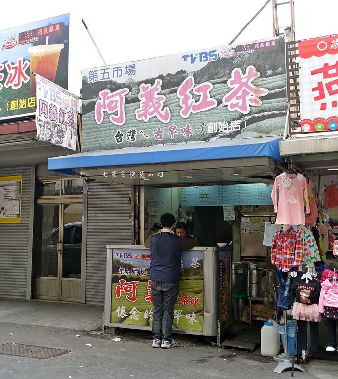 6 第五市場 太空紅茶冰 阿義紅茶冰