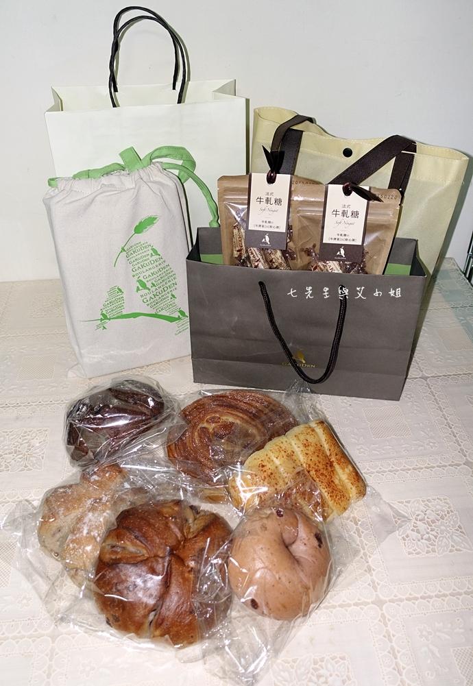 9 樂田麵包屋 GAKUDEN