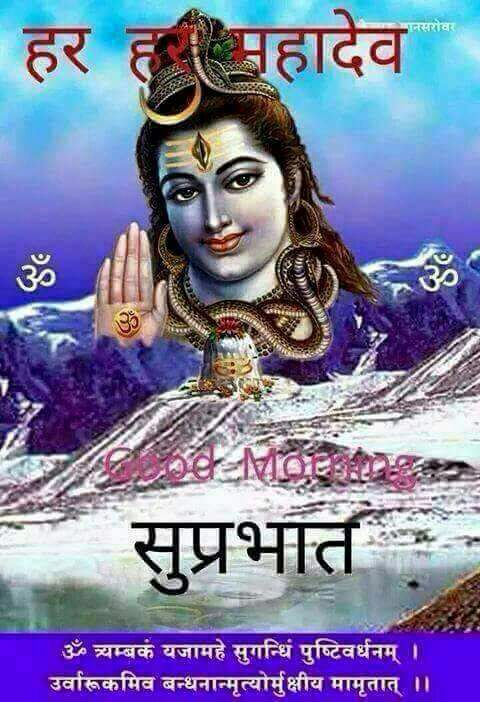 Happy Shivratri Wishes For Whatsapp Facebook Whatsapp Images
