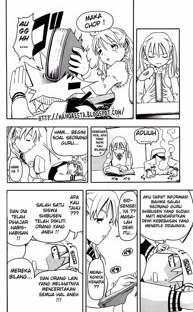 Dilarang COPAS - situs resmi www.mangacanblog.com - Komik soul eater 001 2 Indonesia soul eater 001 Terbaru 131|Baca Manga Komik Indonesia|Mangacan