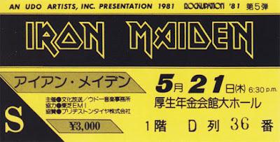 19810521t