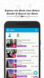 Free Deals- screenshot thumbnail