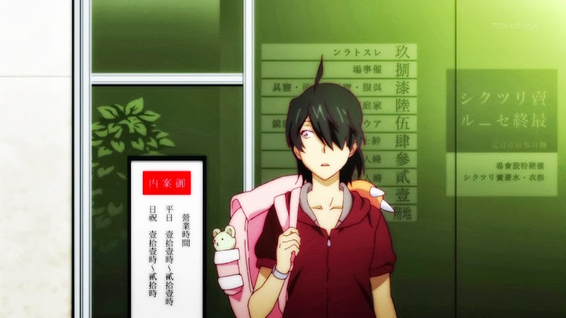 Monogatari Series: Second Season - 07 - monogatarisss_0721.jpg