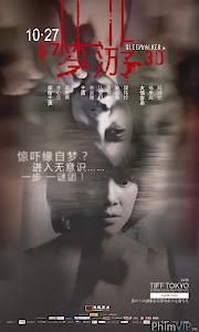 Mộng Du - Sleepwalker In 3d poster