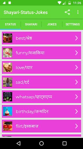 Status-Shayari-Jokes 2019 screenshots 1