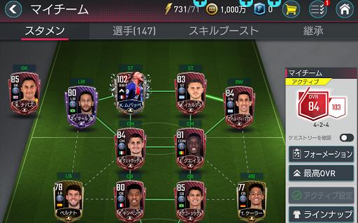 FIFA MOBILE apkmr screenshots 16
