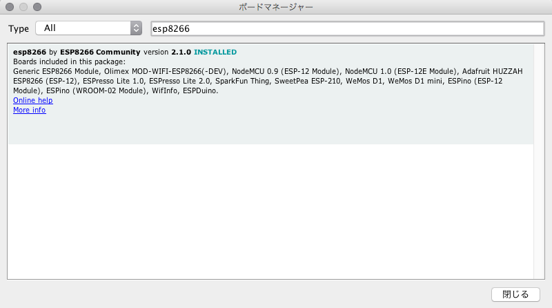 wroom_con_wifi_install_esp8266_board.png
