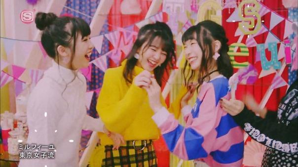 TOKYO GIRLS' STYLE - Mille-feuille [1440x1080i h264 SSTV Plus HD].ts - 00047