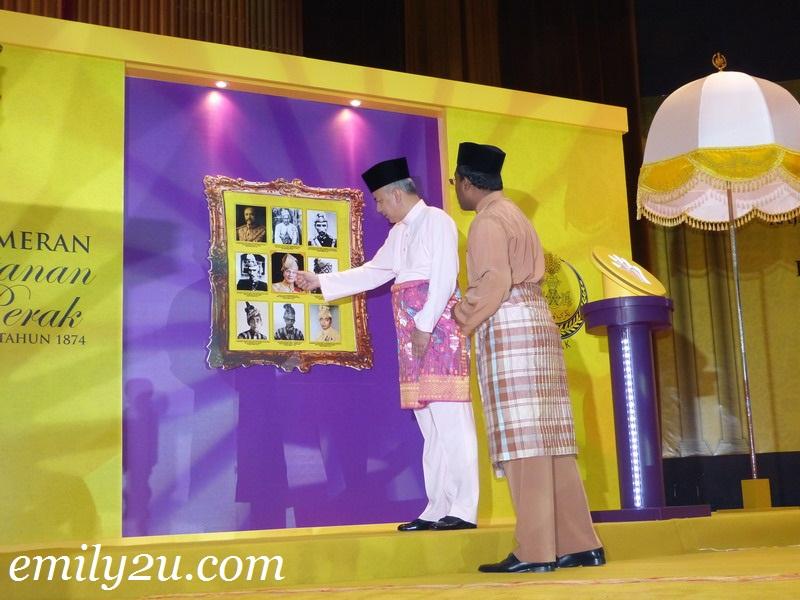 Pameran Kesultanan Perak