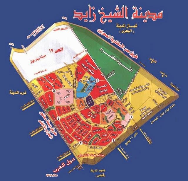 خريطة توضح الاحياء فى مدينة الشيخ زايد