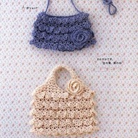 Bags 34-1