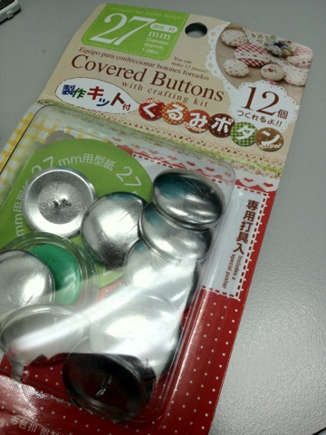 Daiso Crafts Button
