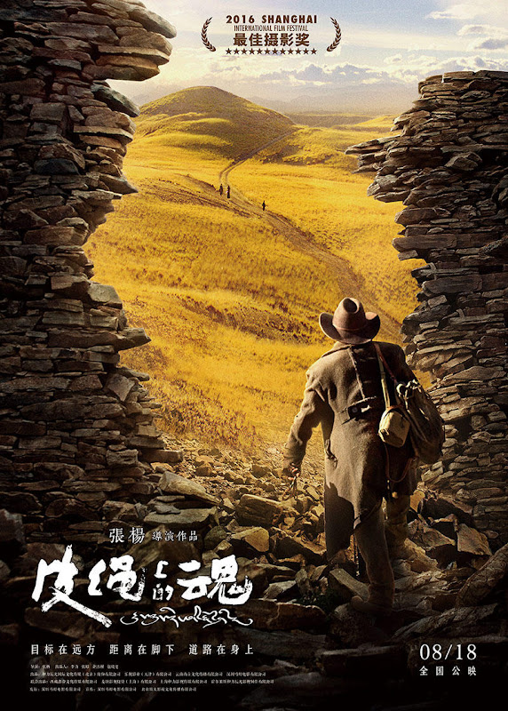 Soul on a String China Movie