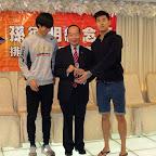 2013-11-12 孫德明紀念盃頒獎典禮