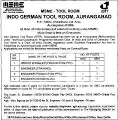 IGTR Auangabad Jobs 2016 indgovtjobs