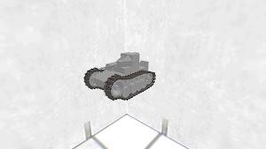 t-26 prot.