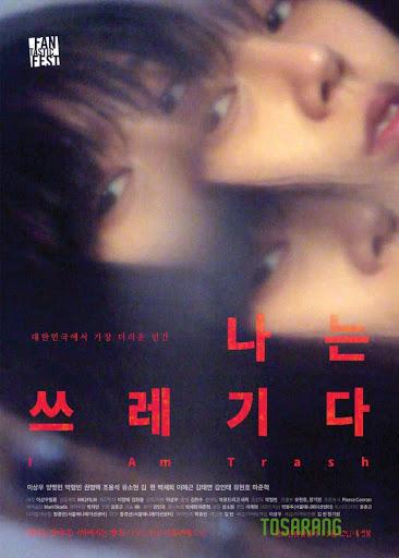 [เกาหลี18+] I am Trash 2015 [Soundtrack ไม่มีบรรยาย]