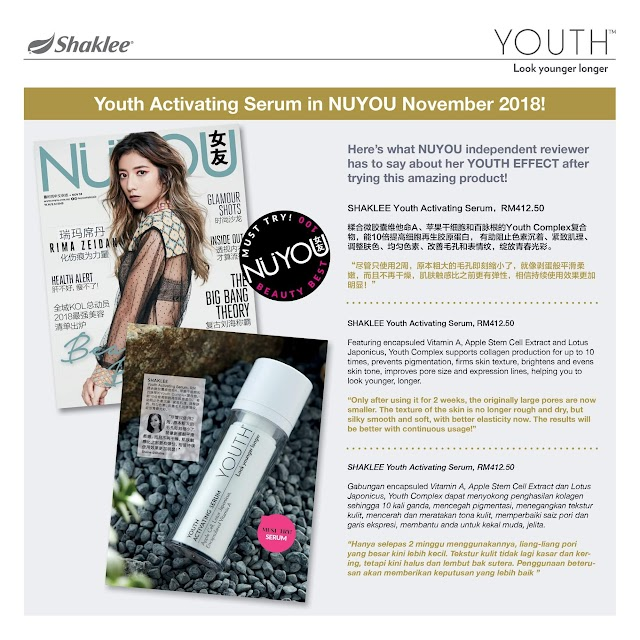 NUYOU review Youth Activating Serum