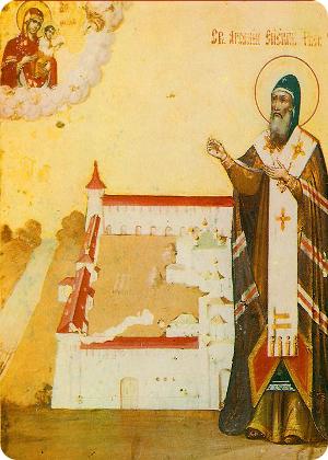 фото Тверской епископ Арсений