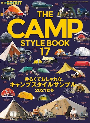 [Manga] 別冊GO OUT THE CAMP STYLE BOOK Vol.17