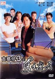 NgC6B0E1BB9Di-Trong-Giang-HE1BB93-3-ME1BB99t-Tay-LE1BAA5p-TrE1BB9Di-1998