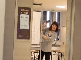 名鉄百貨店(名駅)で開講している初心者向けのパソコン教室(定期レッスン)