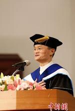Jack Ma China Actor