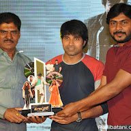 Bengal Tiger Triple Platinum Disc Function Photos