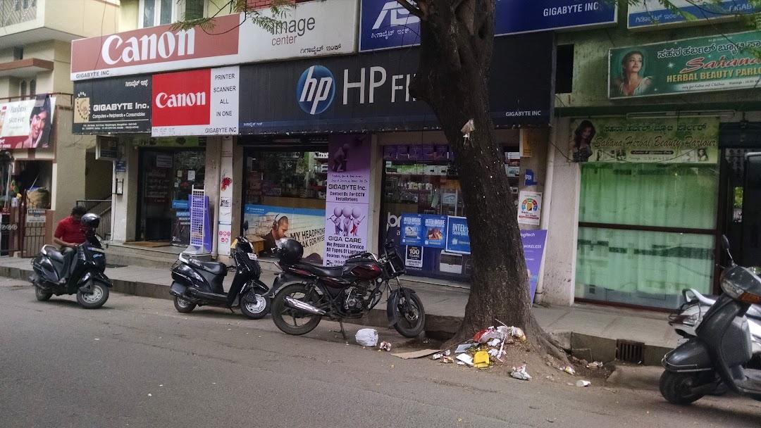 Gigabyte Inc - Computer Store in Bengaluru