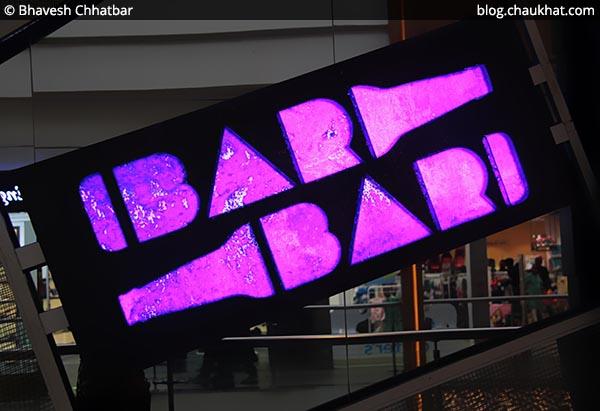 BarBar, Phoenix Market City, Viman Nagar, Pune