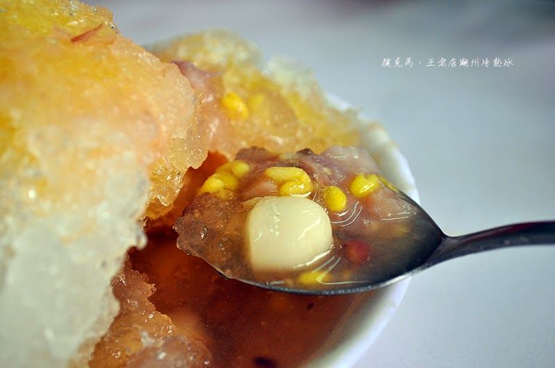 正老店潮州冷熱冰