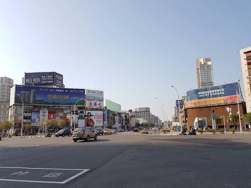10D9N Taiwan Trip: Very Thai Noodle, Kaohsiung
