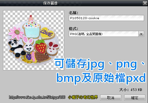 201103class08.jpg