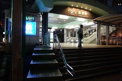 DSC09851 - 【聖地巡礼】GATE(ゲート) 自衛隊 彼の地にて、斯く戦えり@銀座・新橋駅・まさかの痛車と遭遇