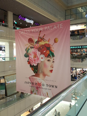 Japan Food Town banner in Wisma Atria. Just keep going up the escalators to the fourth floor.