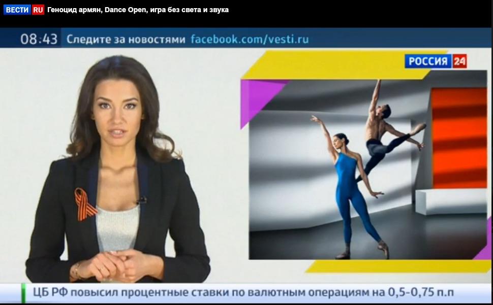 бесплатное порно вести на канале россия 24