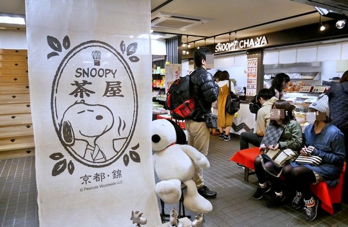 5 日本京都 錦市場 史努比茶屋 スヌーピー茶屋