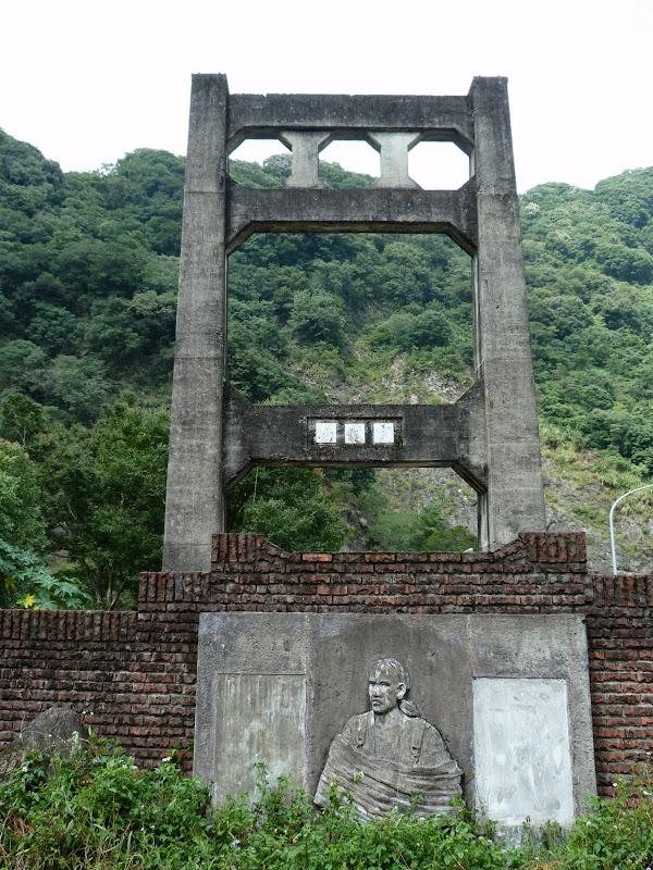 Puli ,divers ,vers Wushe,Lushan hot spring J 21 - P1200023.JPG
